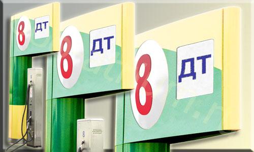 Флаг - указатель номера топливно-раздаточной колонки и вида топлива, разливаемого на данной ТРК - колонке.