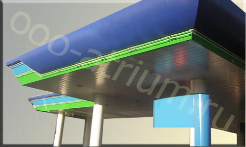 Внешний вид комплексно оформленной АЗС включает: полукруглый фриз, прямой штраб,<br> оформление столбов, трк-короба.